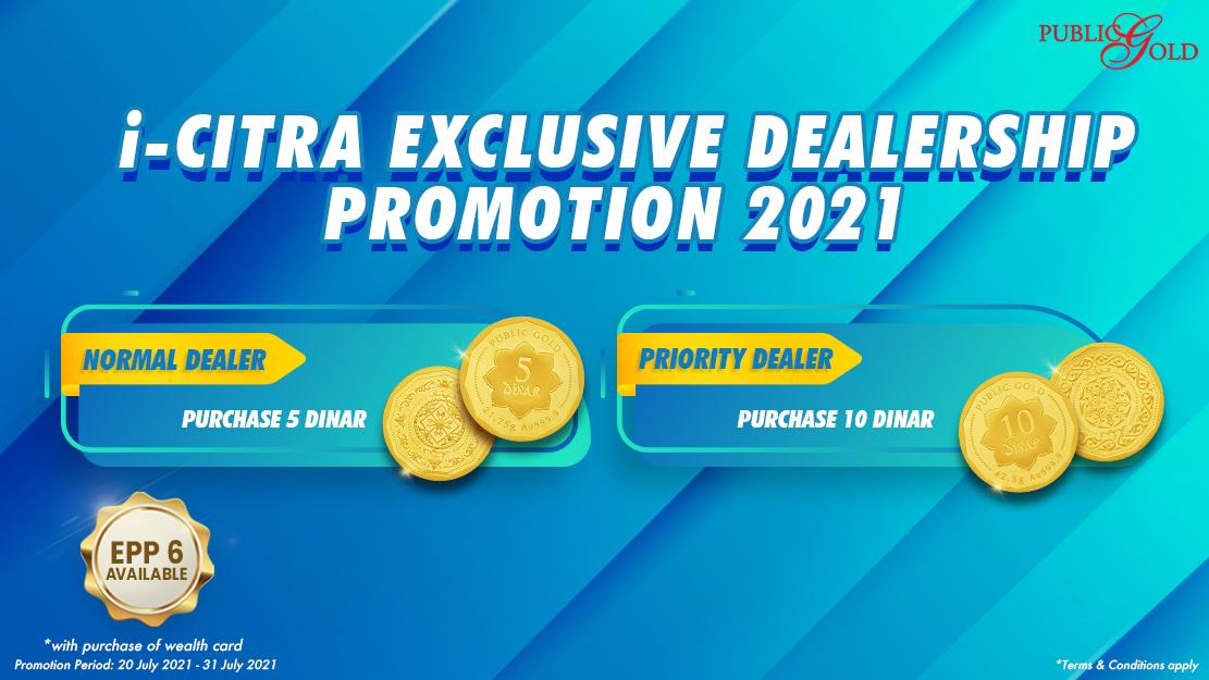 i-Citra Dealership Promotion 2021