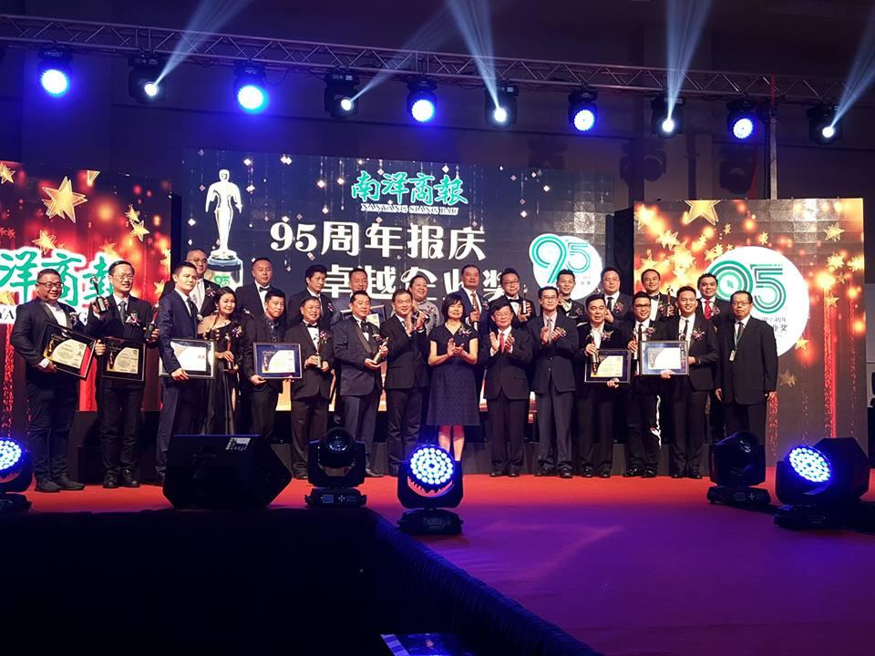 pg mall award