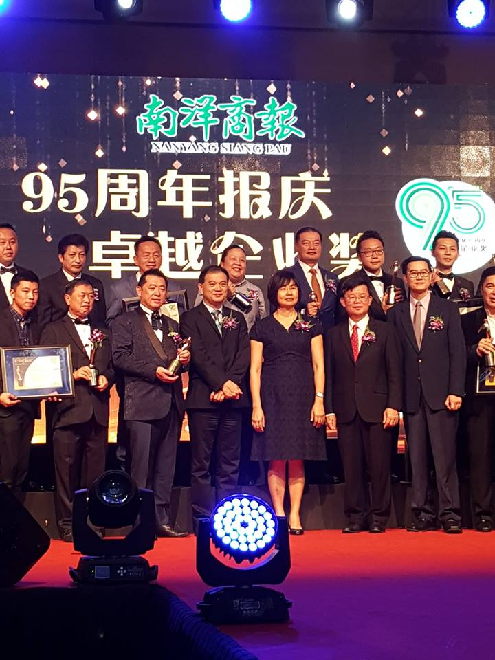 pgmall award