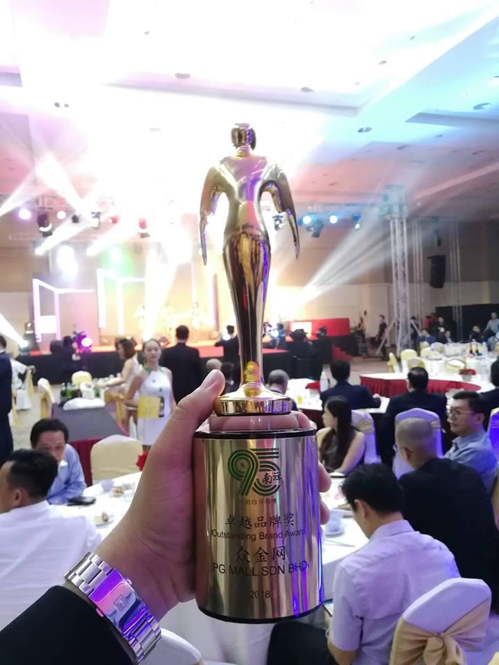 pgmall nan yang 95th award