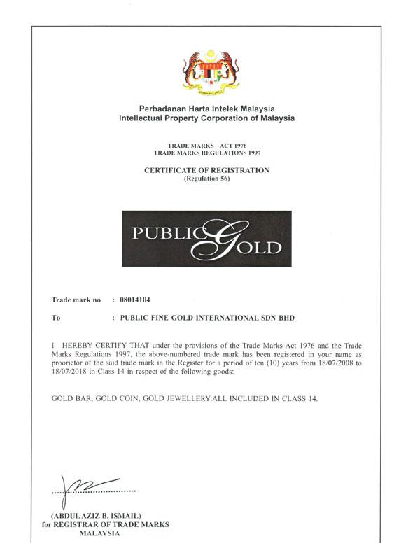 public-gold-trademark.jpg