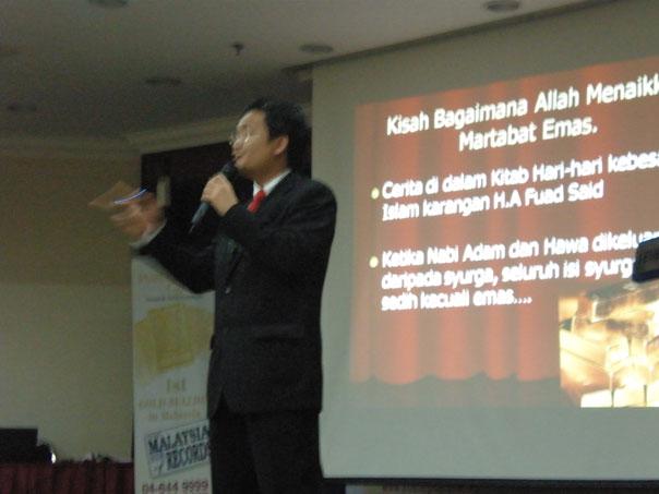 seminar_krisis_kewangan_dan_peranan_emas_11.jpg