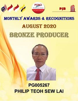Philip (August 2020) 241