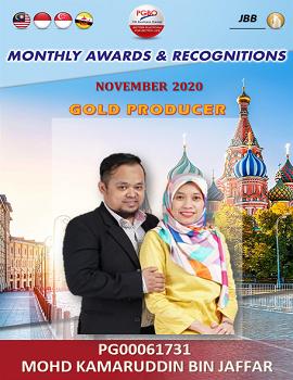 MOHD KAMARUDDIN BIN JAFFAR   Award Template