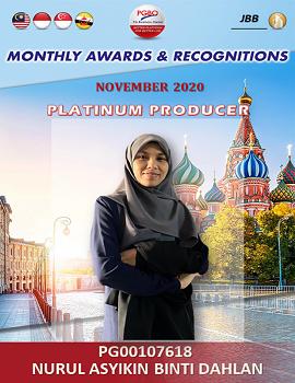 NURUL ASYIKIN BINTI DAHLAN   Award Template   small