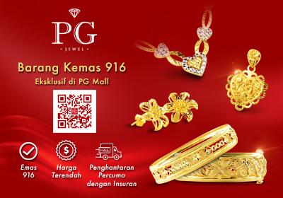 PG Jewel